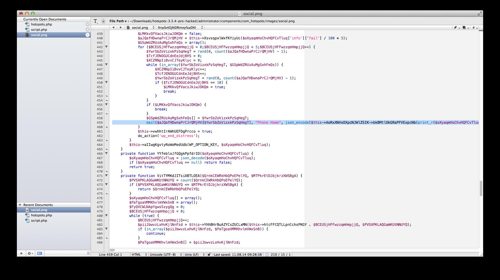 Строка кода